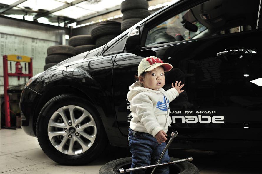 Boy repair vehicle