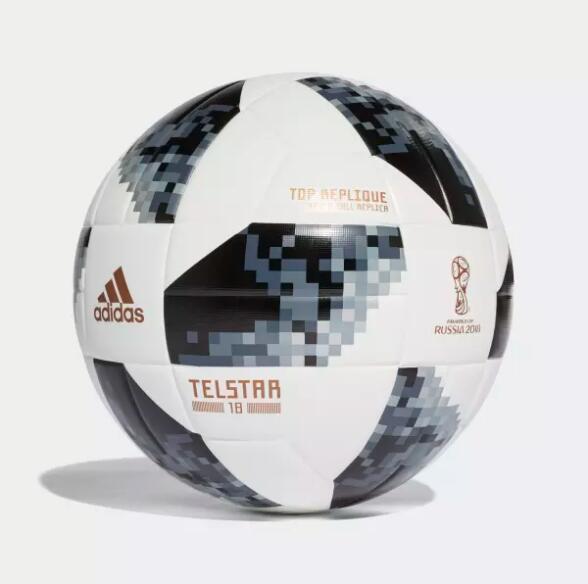 FIFA World Cup Top Replique Ball.jpg